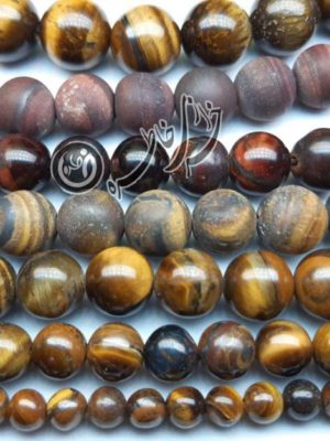 سنگ چشم ببر | سنگ تایگر | سنگ اوپال | Opal | سنگ های قیمتی دستبندی | تایگر | چشم ببر | اوپال | چشم گربه | آمازونیت | ژاسپر | مون استون | انیکس | فیروزه